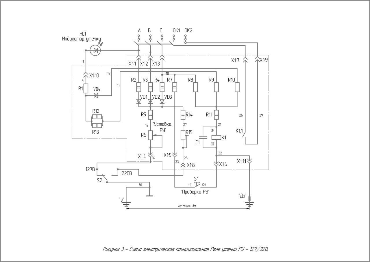 схема подключении кнопки управления в шахтах