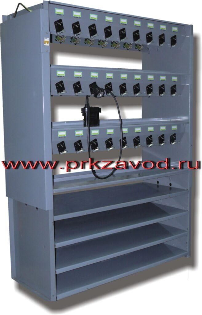 зарядная станция Заряд-4