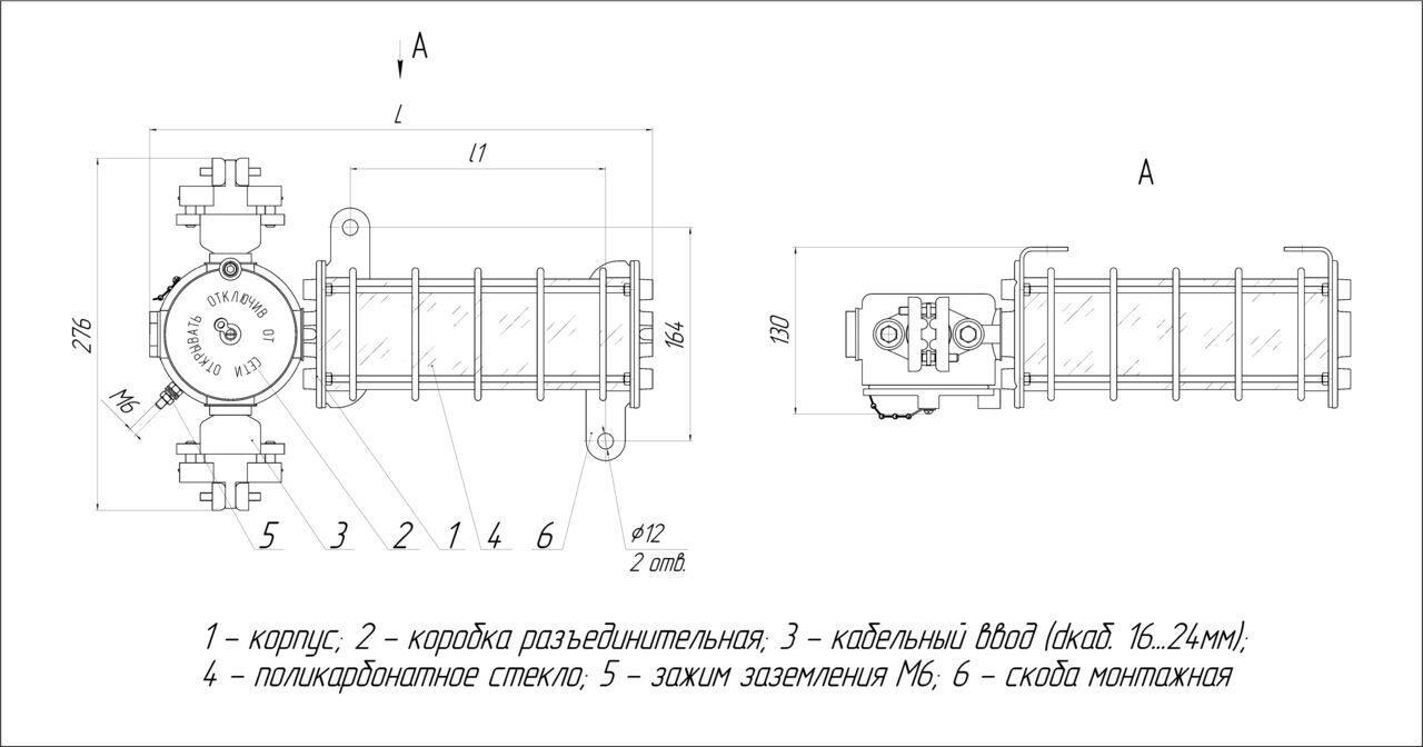 схема светодиодная гирлянда